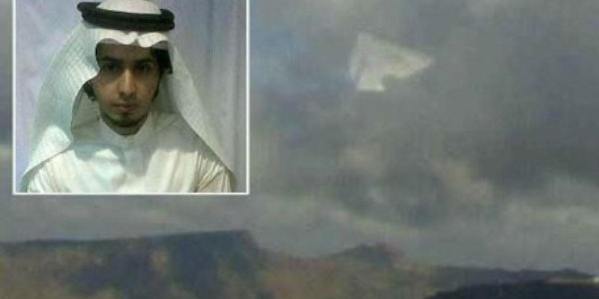 Syrian UFO