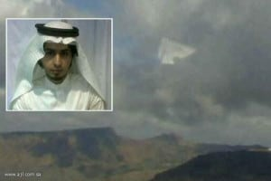 Photograph of suspected UFO over Yemen