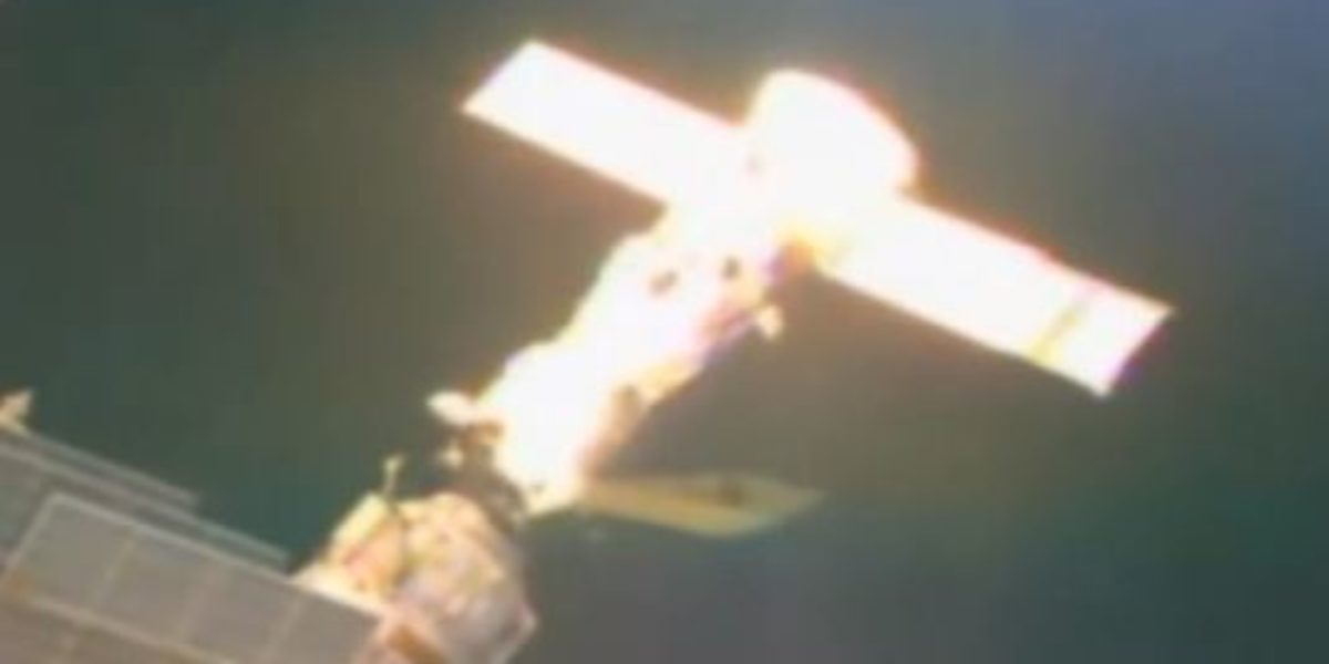 UFO docked at the ISS
