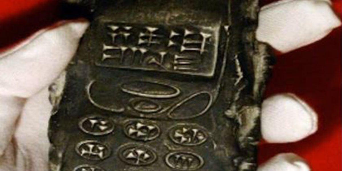 Is this an 800 year old mobile phone?
