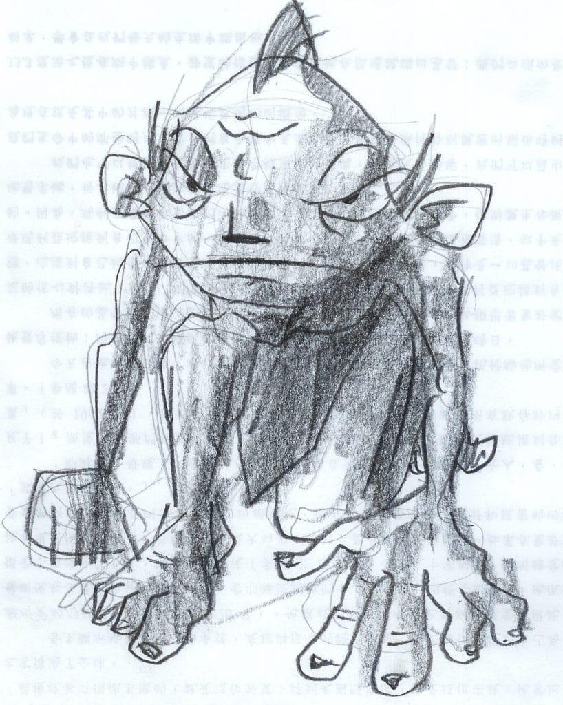 gray humanoid